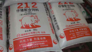 Bags of Chinese hog feed.