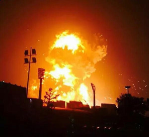 Employees from John Deere were among those injured in an explosion in China.